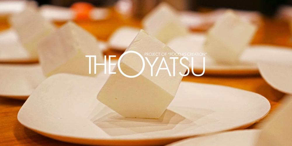 ブラックベリーやチーズでつくられたソースをメレンゲで包んだ『THE OYATSU』オリジナルのメニュー