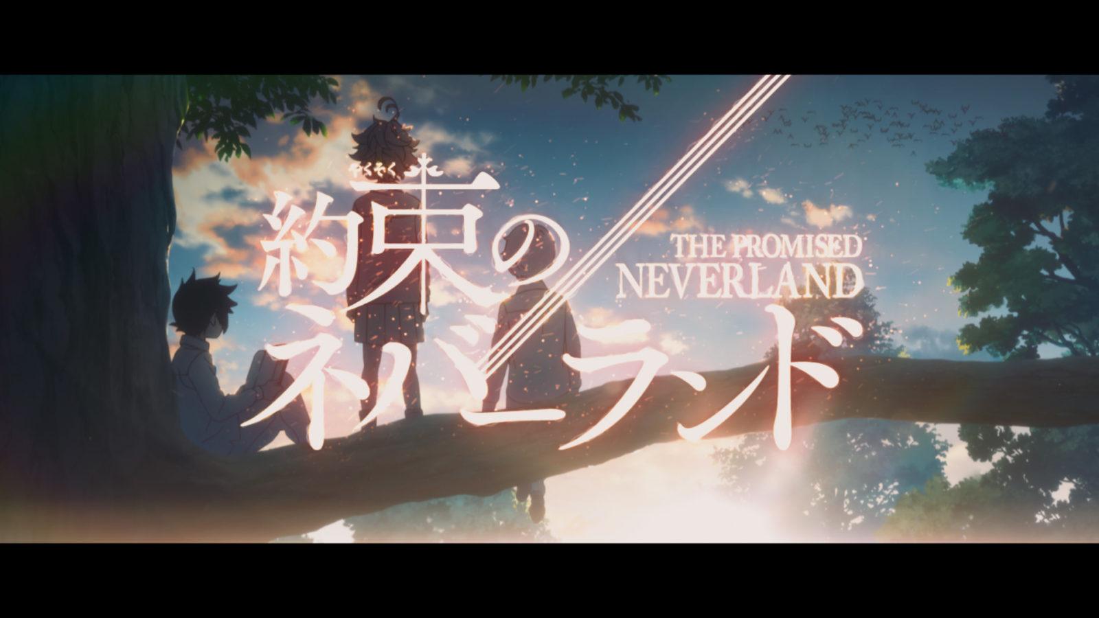 『約束のネバーランド』 OPアニメーション