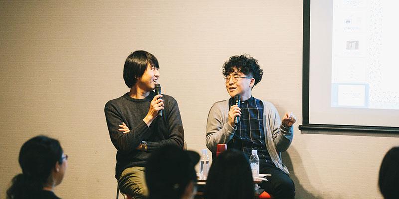 左から編集者の藤本智士さん、精神科医の星野概念さん