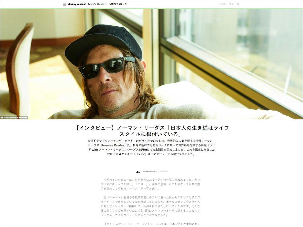 ノーマン・リーダス(Norman Reedus)にインタビュー「日本人の生き様はライフスタイルに根付いている」