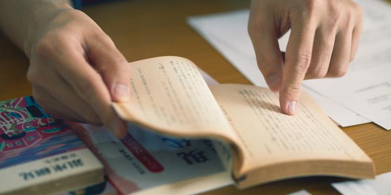 本には書き込みをしながら読み進めるそう