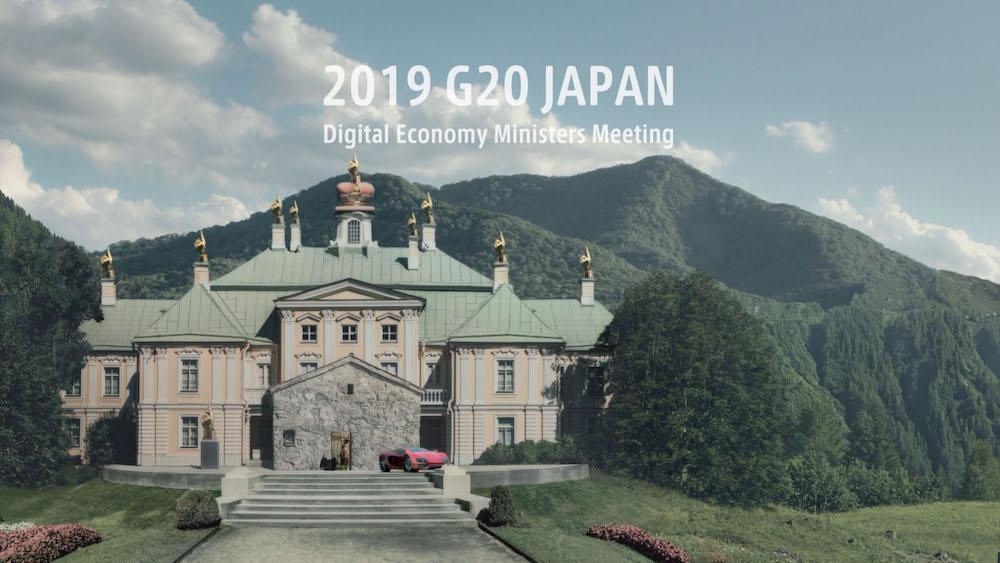 G20茨城つくば貿易・デジタル経済大臣会合 WEBサイト
