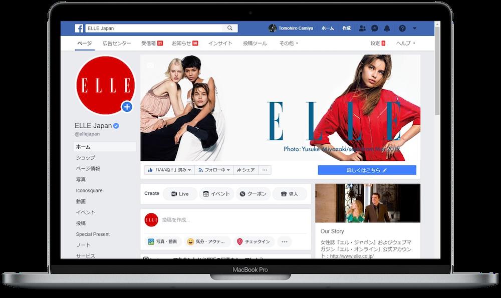 ELLE Japan Facebook