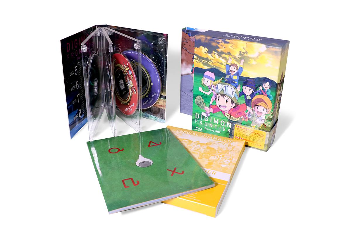 『DIGIMON FRONTIER』BD-BOX(ハピネット)