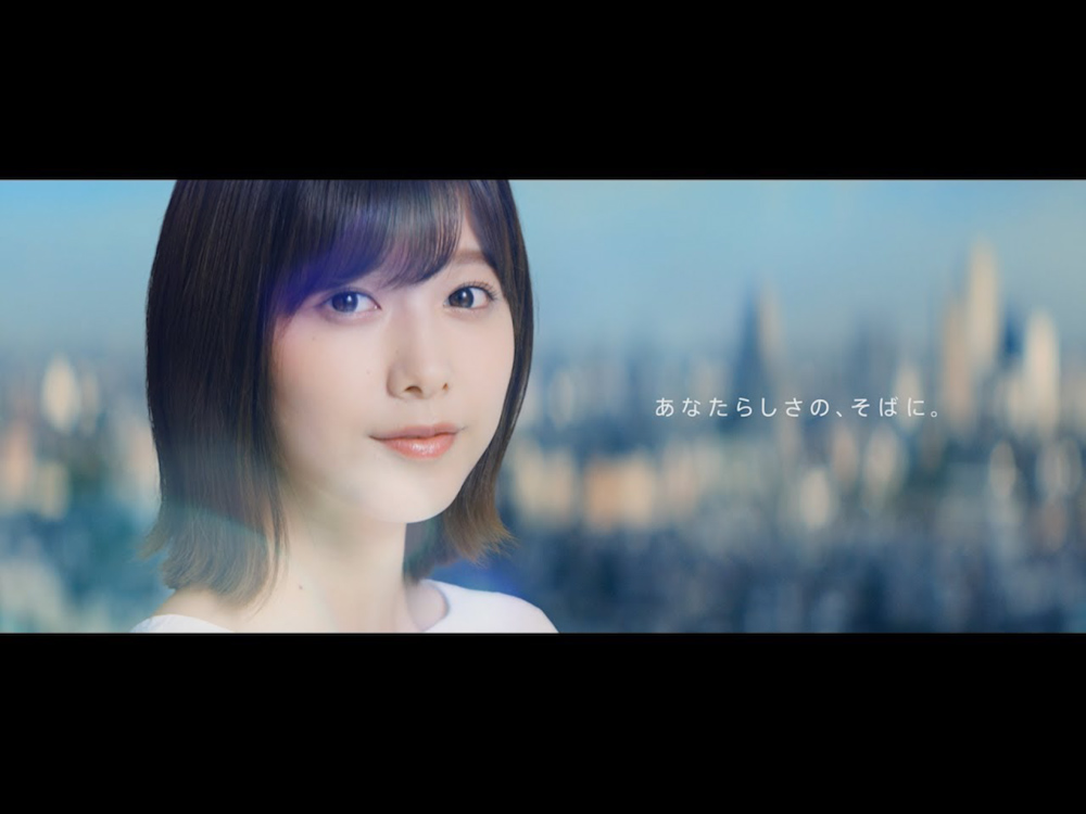 AEON CARD×欅坂46『あなたらしさ・希望』篇