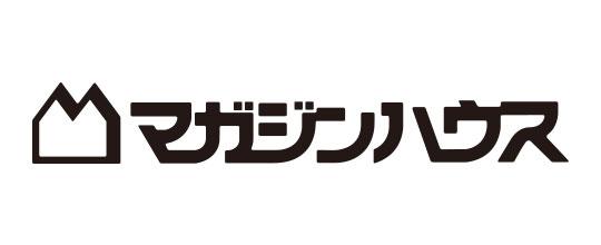 株式会社マガジンハウス