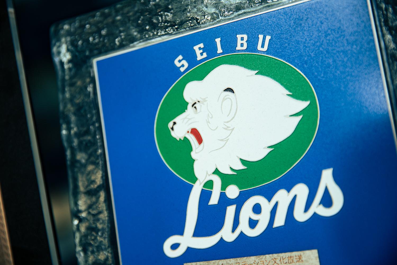 『文化放送ライオンズナイター』は、ライオンズ応援を全面に打ち出したプロ野球中継番組