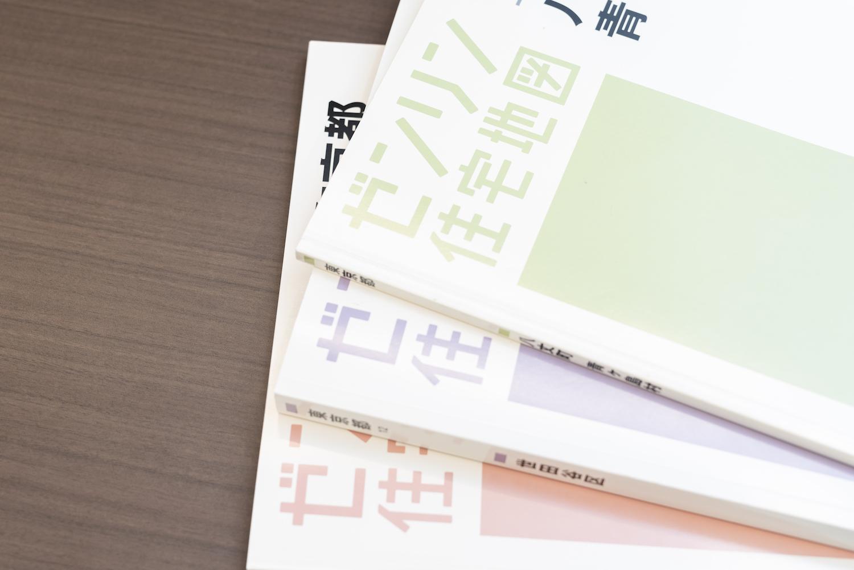 市区町村ごとにつくられる書籍版の住宅地図は、更新ごとに表紙の色を変えているそう。シンプルでクラシックな表紙デザインも密かな人気だとか