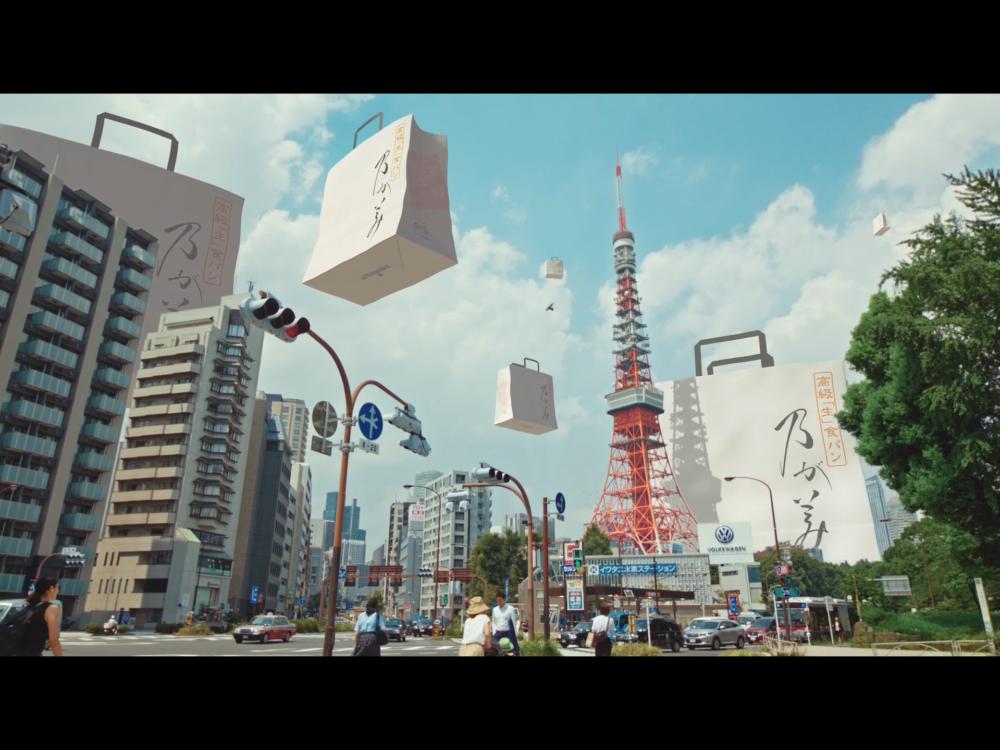 乃が美 テレビCM  VFX