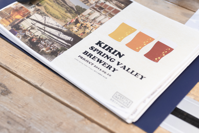 企画のスタートから完成まで、3年を費やしたという「スプリングバレーブルワリー」プロジェクト。クラフトビールの飲み比べや料理とのペアリングなどで、さまざまな「ビール体験」を味わえる人気スポットだ