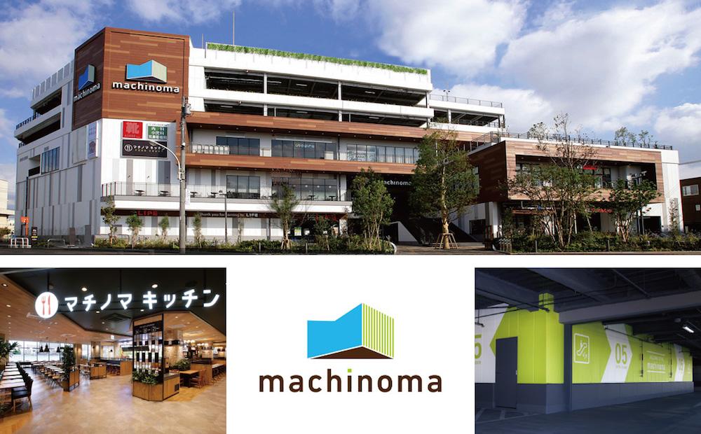 machinoma