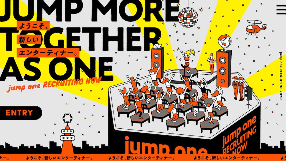 JUMP ONE リクルートサイト