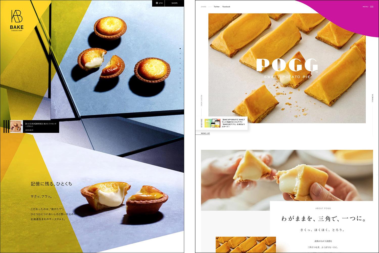 左側は「BAKE CHEESE TART」のブランドサイト。右側は「POGG」のブランドサイト(画像提供:BAKE)