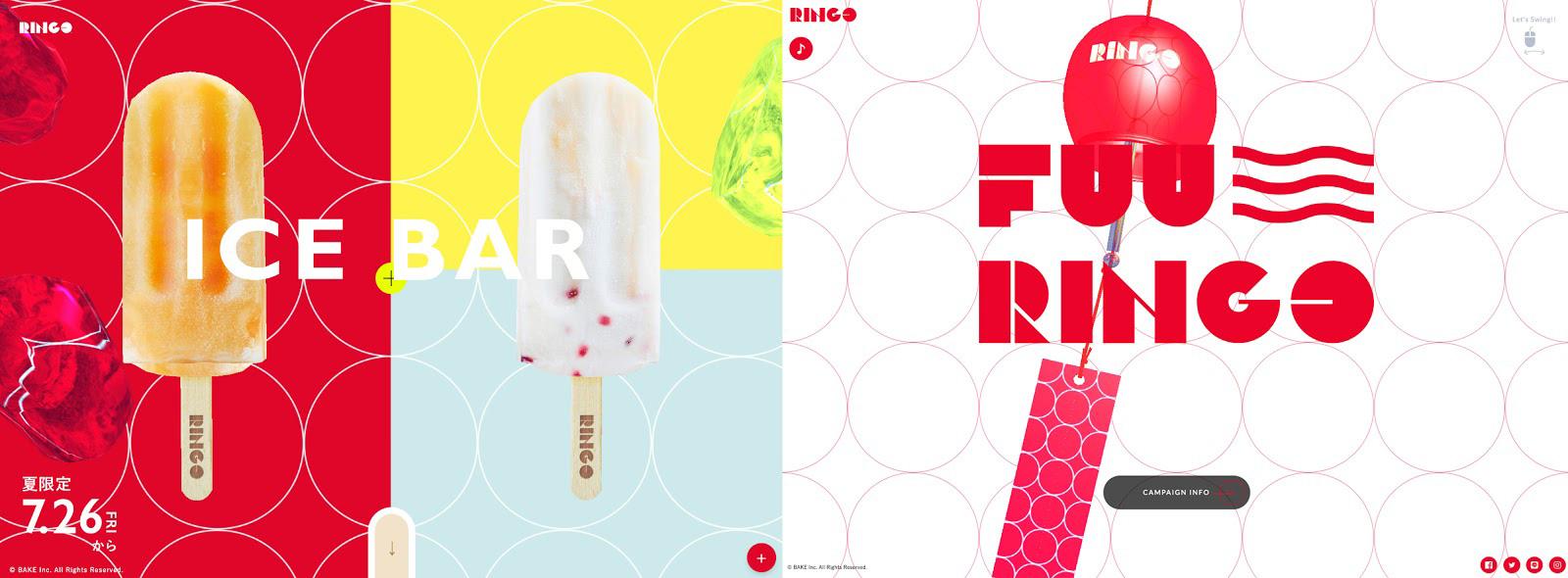 「RINGO」のLPサイト(画像提供:BAKE)