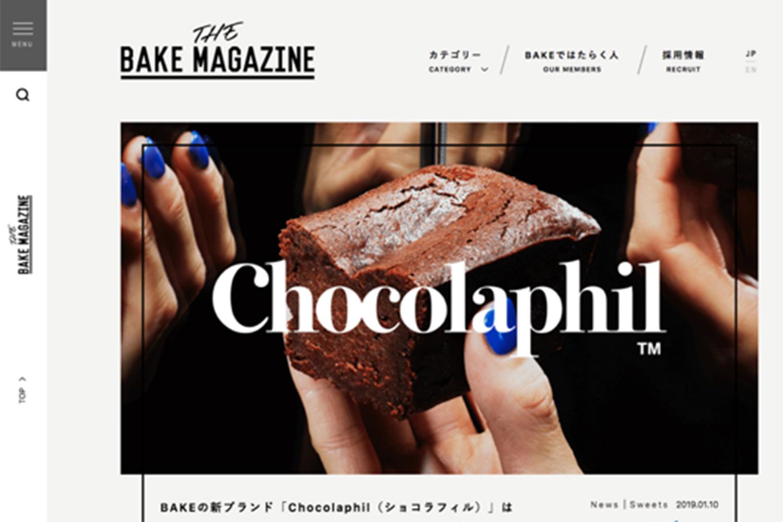 「THE BAKE MAGAZINE」のトップページ(画像提供:BAKE)