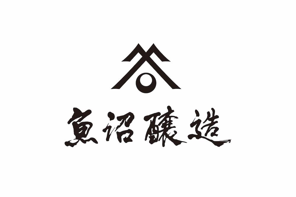 魚沼醸造 ロゴ制作