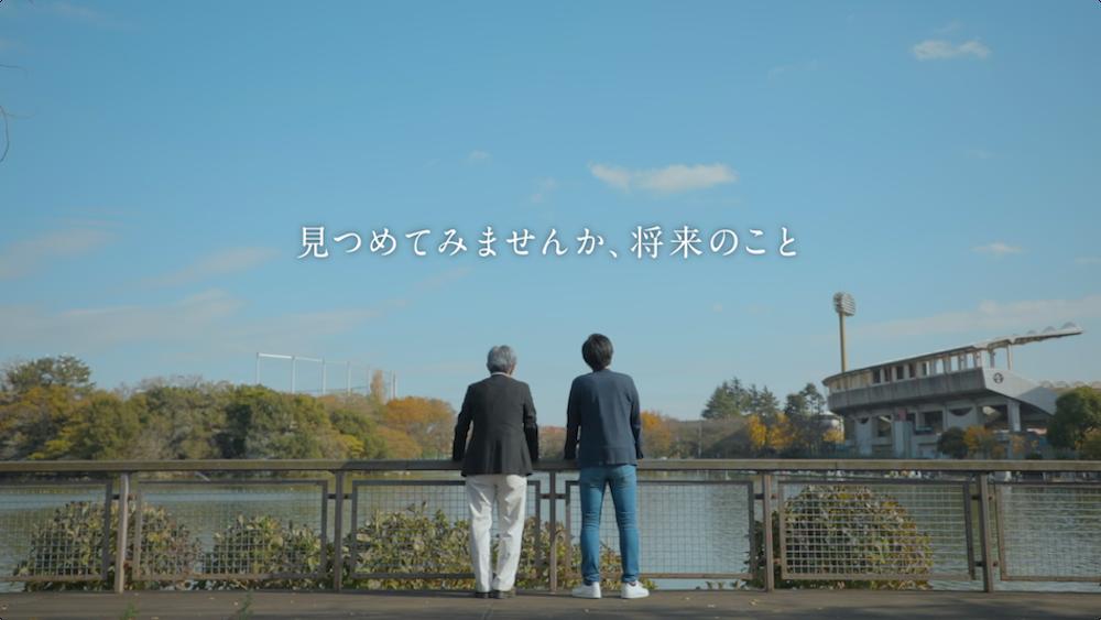 東京スター銀行 WEB動画広告