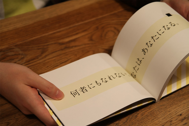 「企画メシ」にて、阿部さんが企画生に向けて伝えた言葉